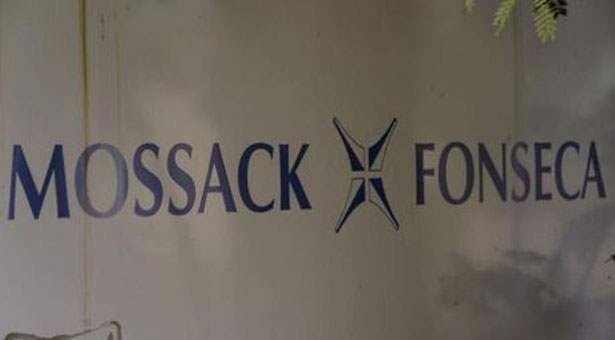 mossack-fonseca-panama-papers-comercio